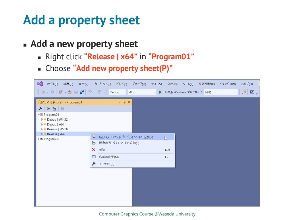 Add a property sheet Computer Graphics Course @...