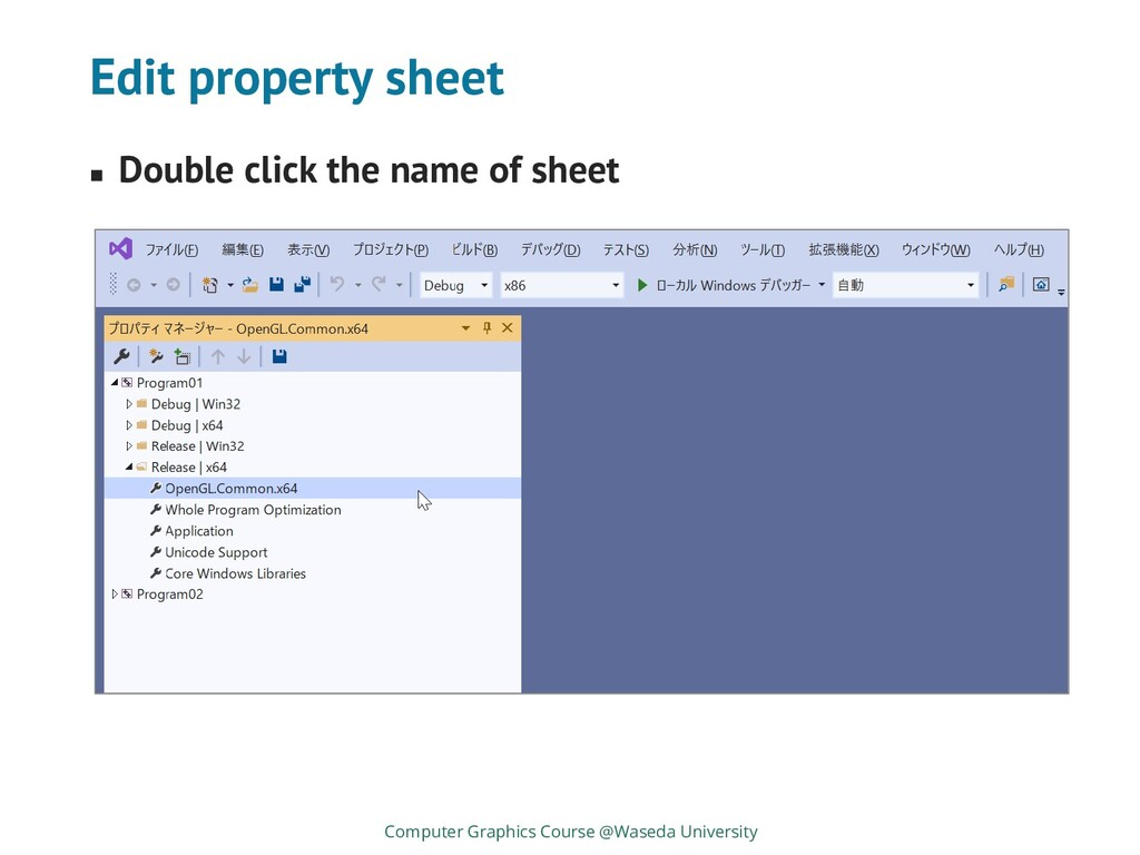 Edit property sheet ◼ Double click the name of ...