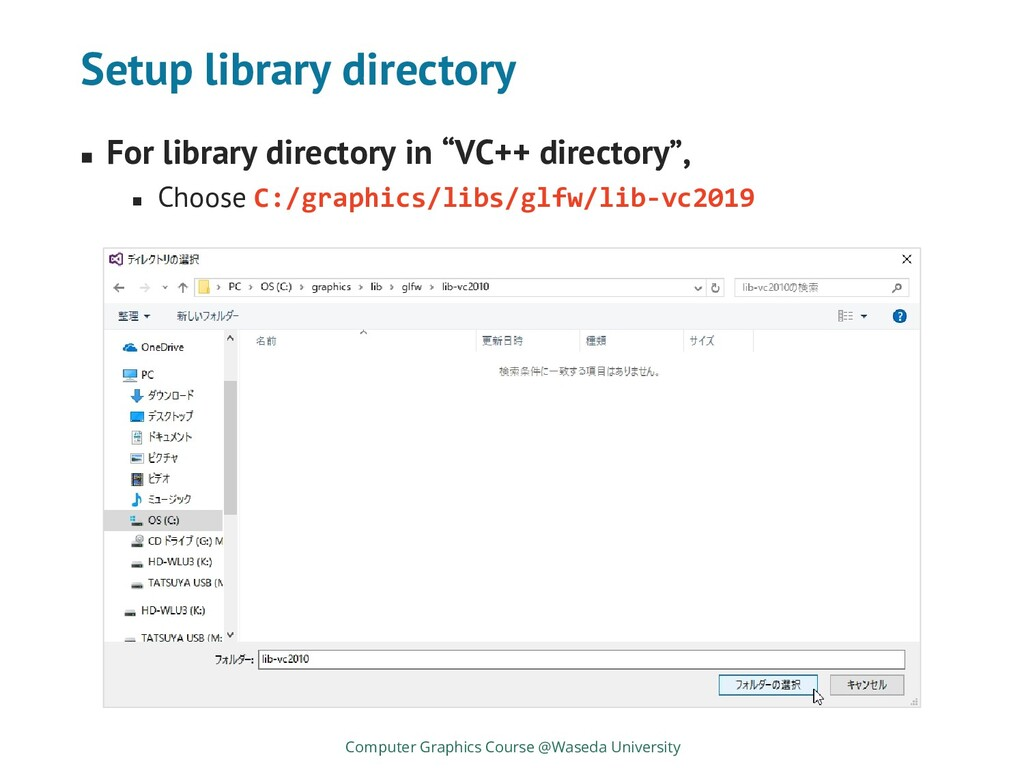 Setup library directory ◼ For library directory...