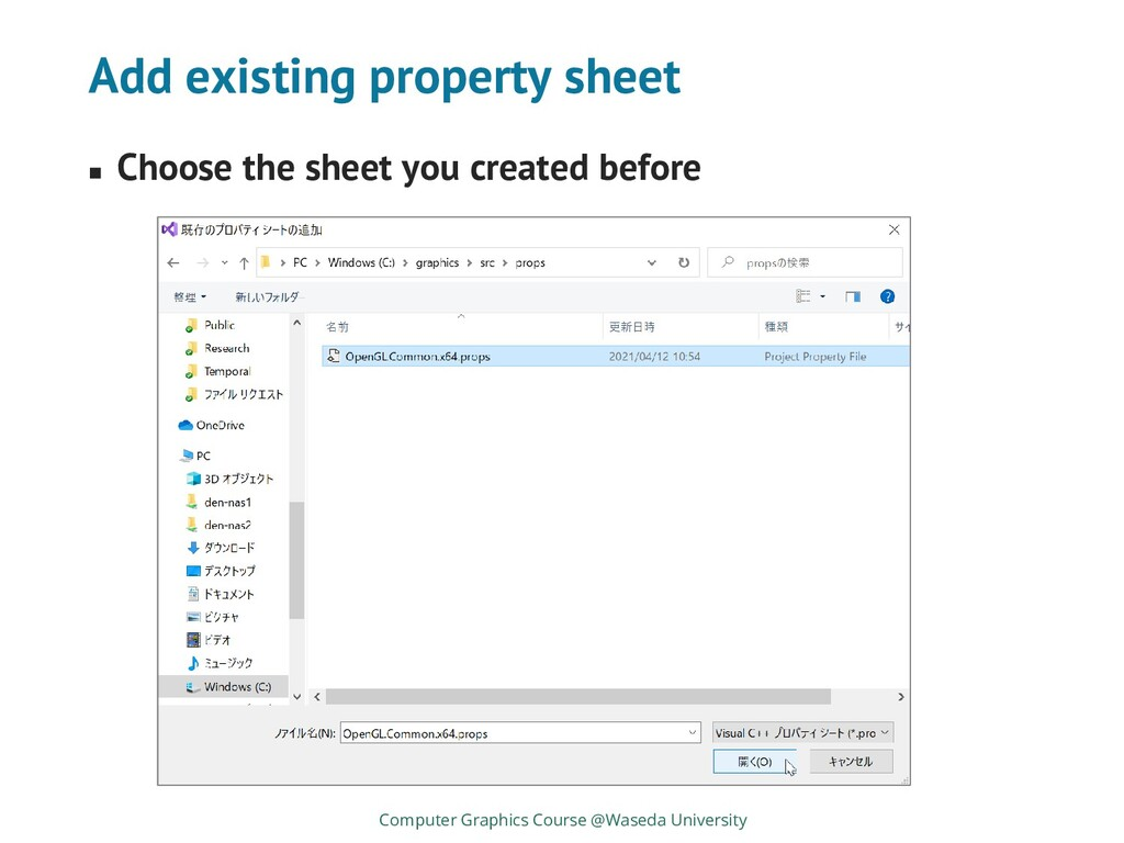 Add existing property sheet Computer Graphics C...