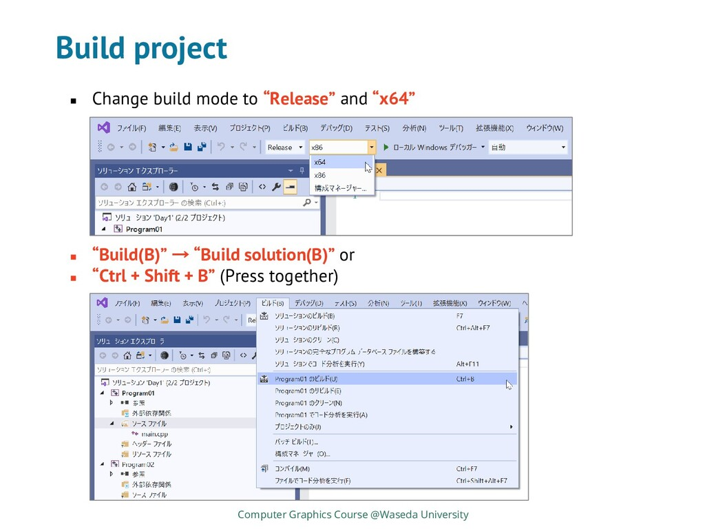 Build project Computer Graphics Course @Waseda ...