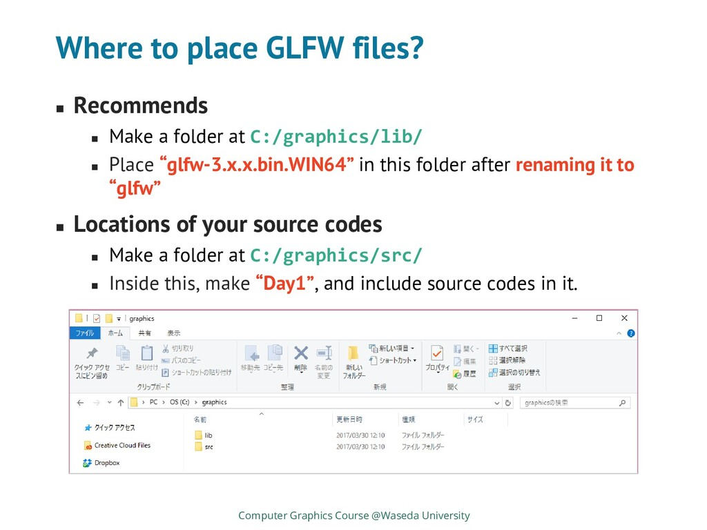Where to place GLFW files? ◼ Recommends ◼ Make ...