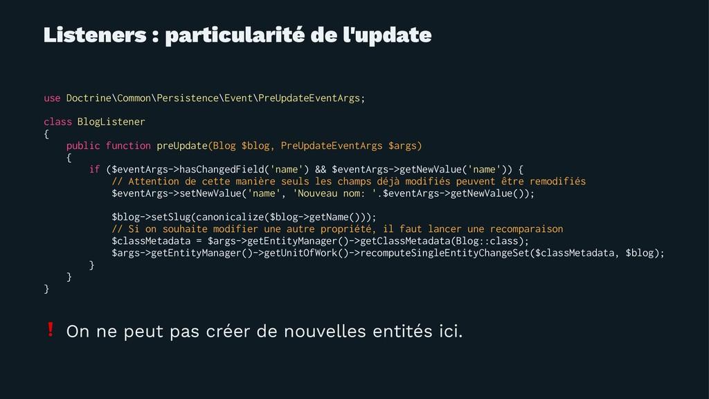 Listeners : particularité de l'update use Doctr...