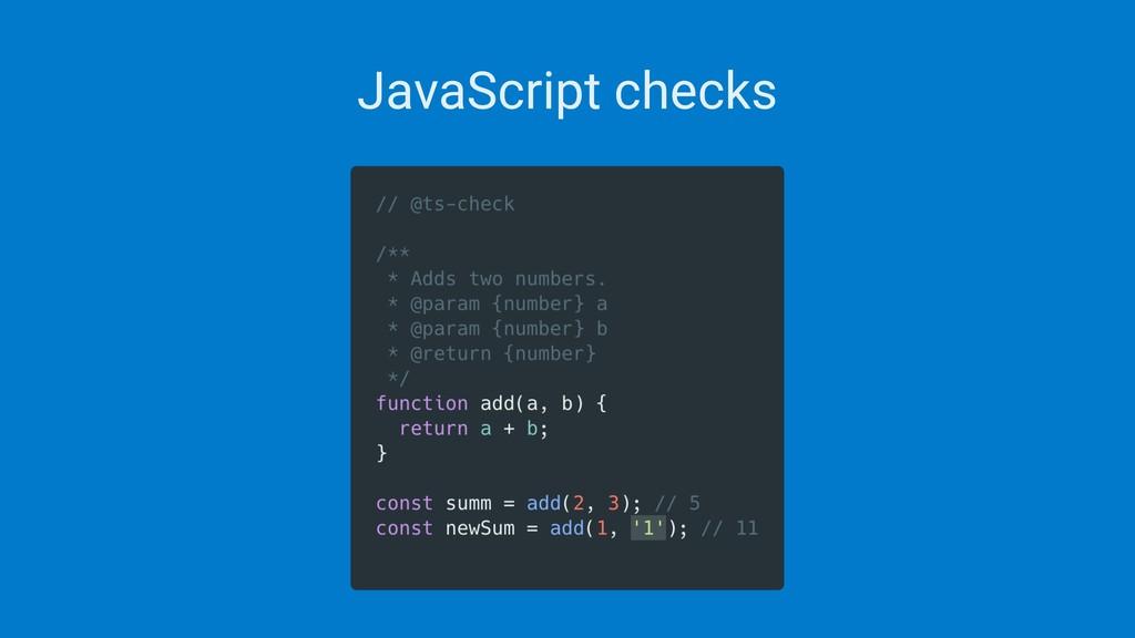 JavaScript checks