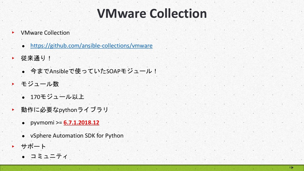 VMware Collection 6 ▸ VMware Collection l https...
