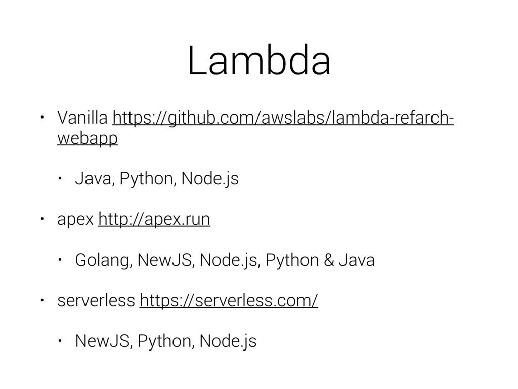Lambda • Vanilla https://github.com/awslabs/lam...