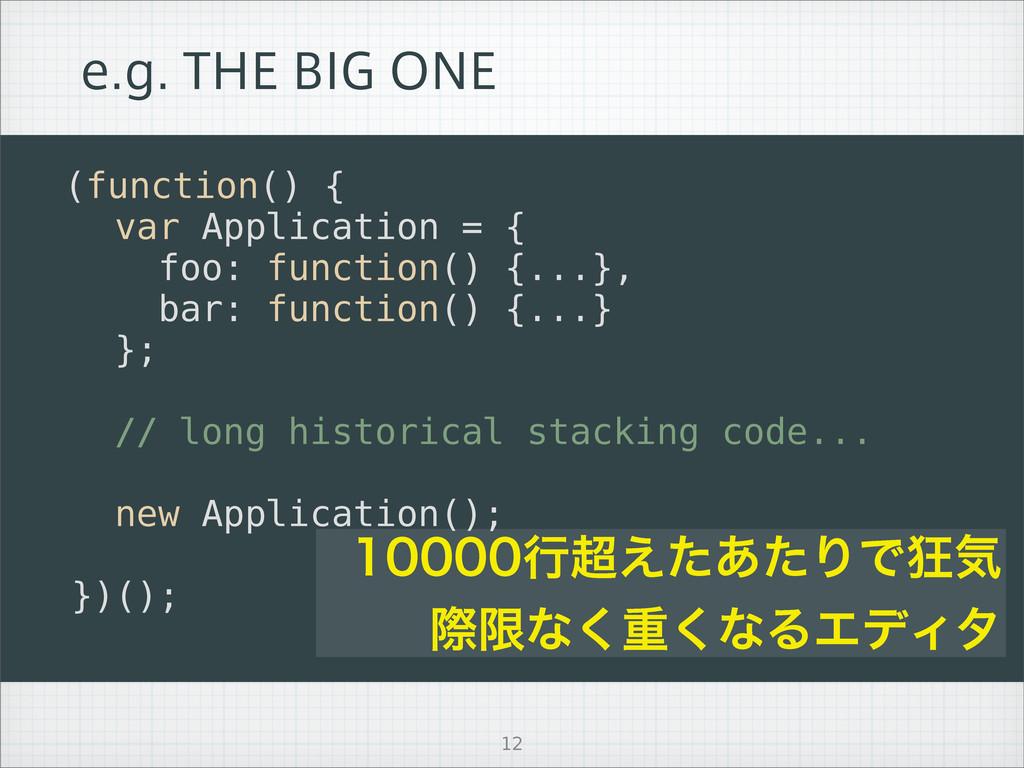 FH5)&#*(0/& (function() { var Application ...
