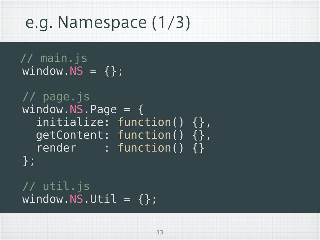 FH/BNFTQBDF   13 // main.js window.NS = ...