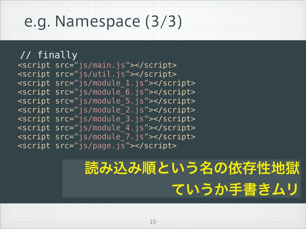 "FH/BNFTQBDF   // finally <script src=""js..."