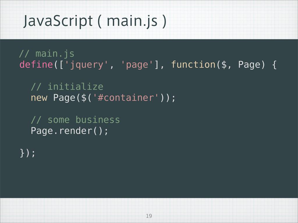 +BWB4DSJQU NBJOKT  // main.js define(['jque...