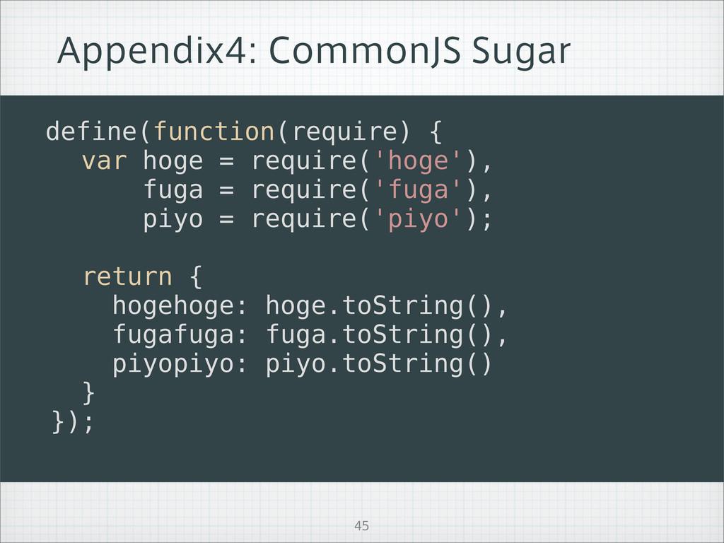 """QQFOEJY$PNNPO+44VHBS define(function(requi..."