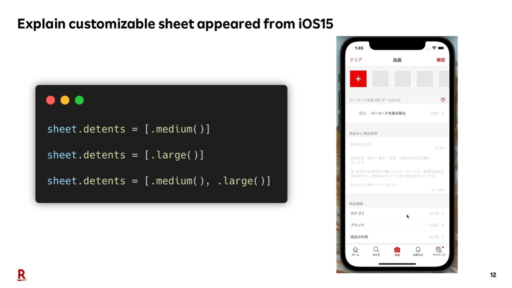 12 Explain customizable sheet appeared from iOS...