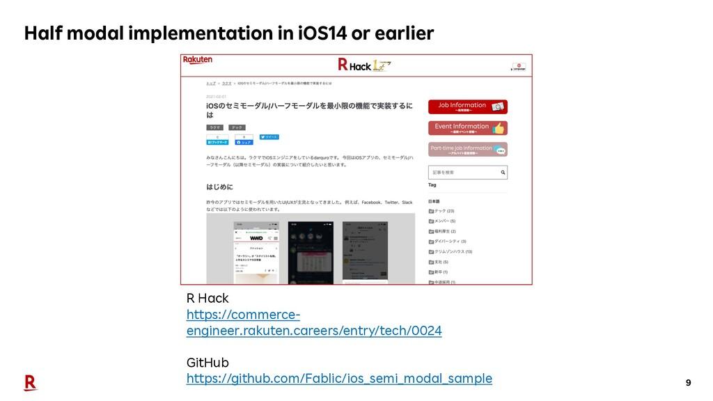 9 Half modal implementation in iOS14 or earlier...