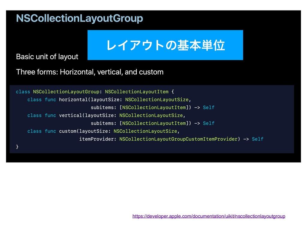 ϨΠΞτͷجຊ୯Ґ https://developer.apple.com/document...