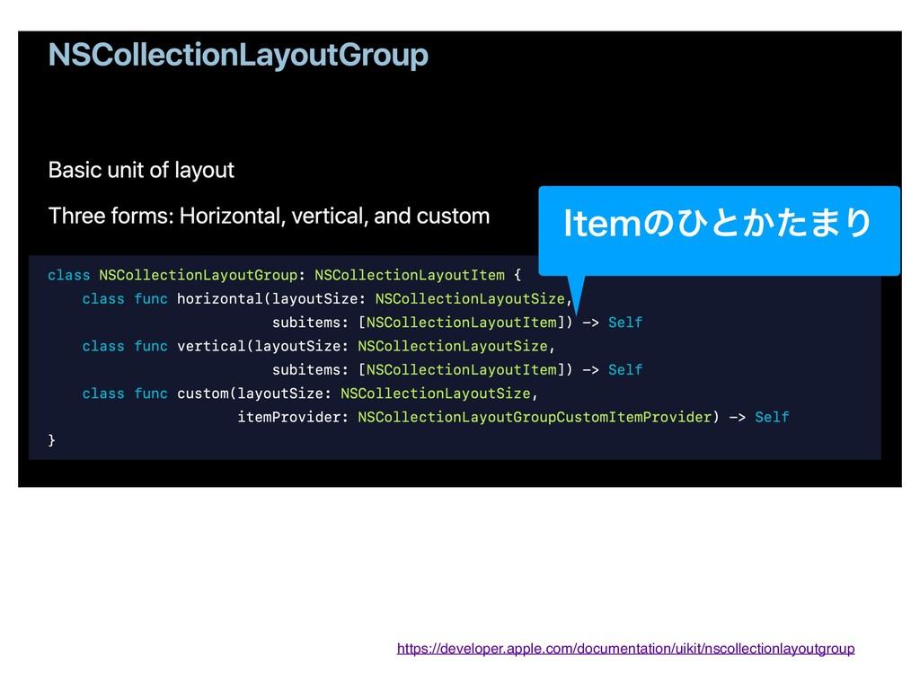 *UFNͷͻͱ͔ͨ·Γ https://developer.apple.com/documen...