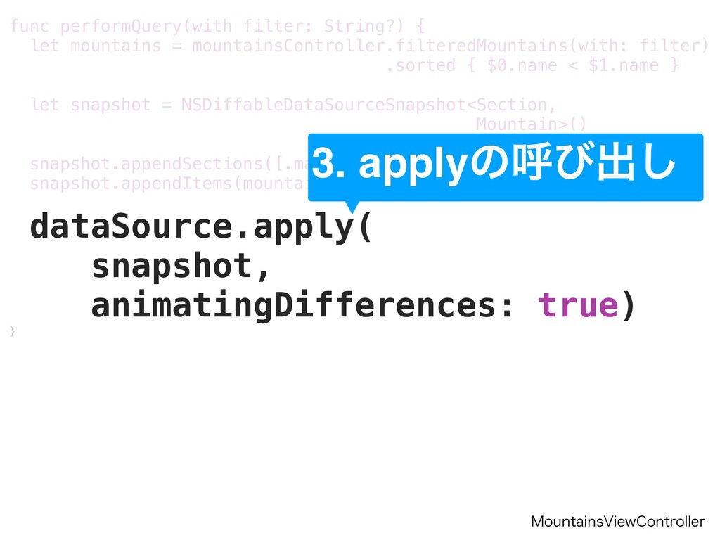 func performQuery(with filter: String?) { let m...