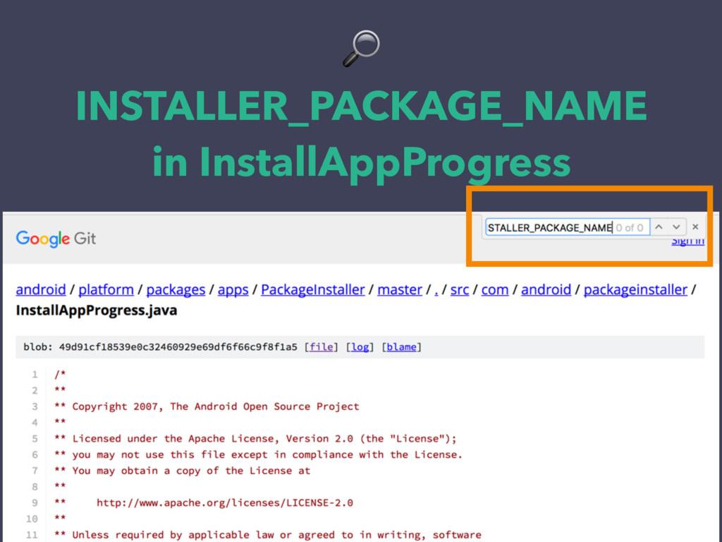 INSTALLER_PACKAGE_NAME in InstallAppProgress