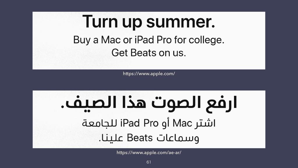 https://www.apple.com/ https://www.apple.com/ae...