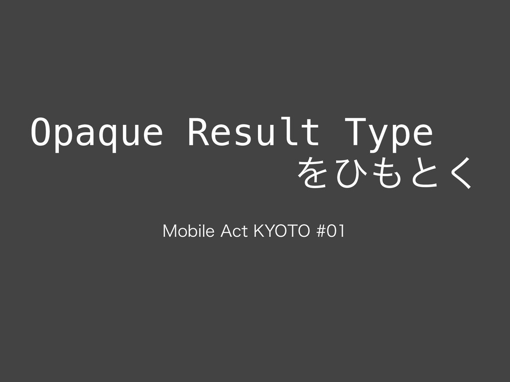 ".PCJMF""DU,:050 Opaque Result Type Λͻ΋ͱ͘"