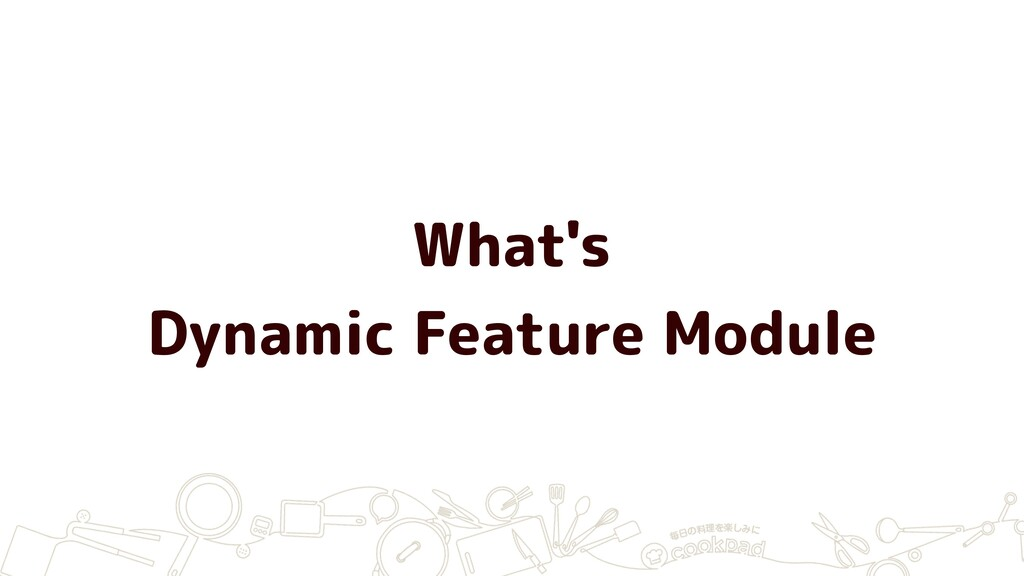 What's Dynamic Feature Module