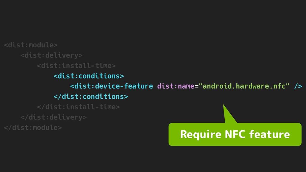 <dist:module> <dist:delivery> <dist:install-tim...