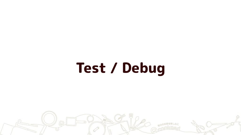Test / Debug