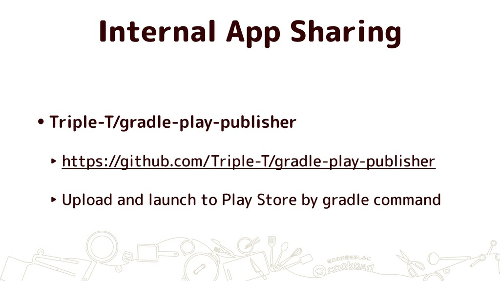 Internal App Sharing •Triple-T/gradle-play-publ...