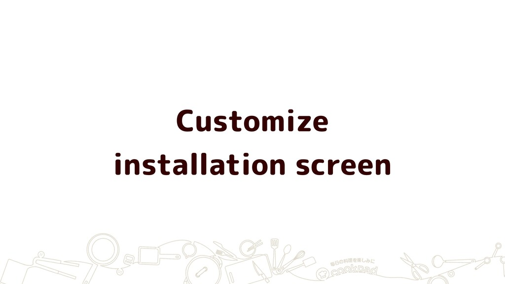 Customize installation screen