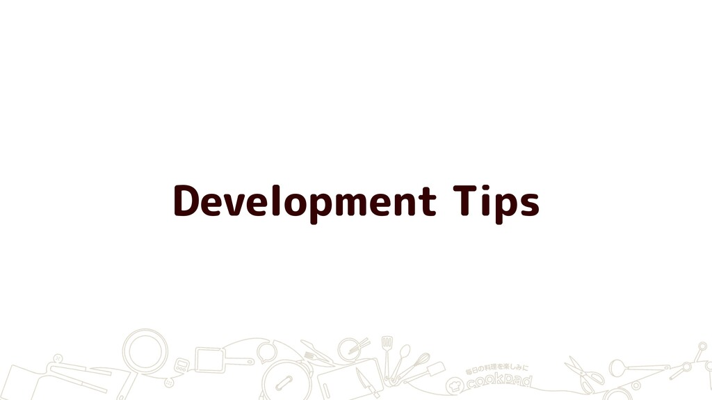 Development Tips