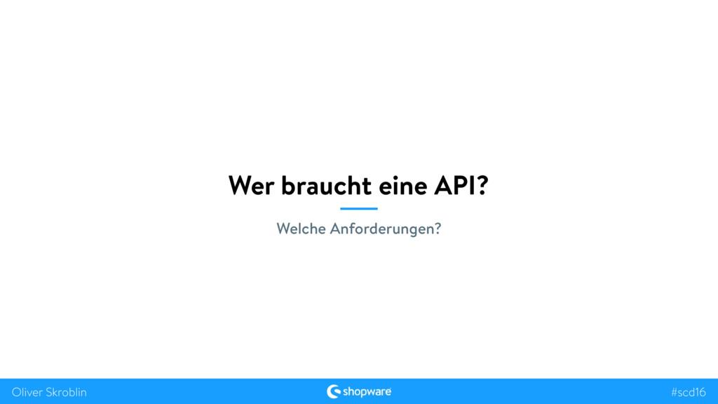 #scd16 Oliver Skroblin Wer braucht eine API? #s...