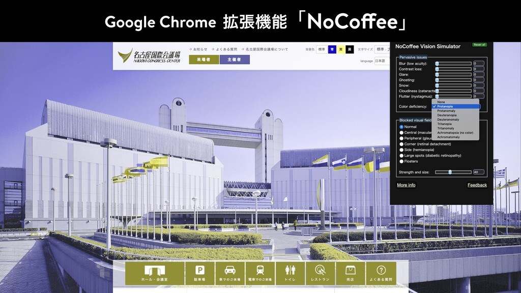 Google Chrome ʮNoCoffeeʯ ֦ுػೳ
