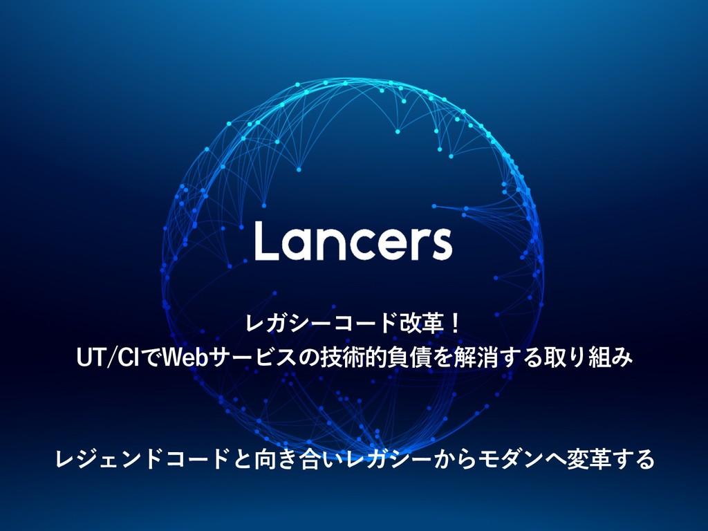 ., / I C 0