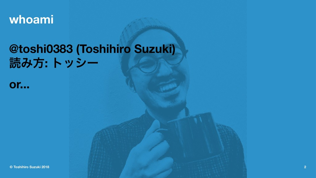 whoami @toshi0383 (Toshihiro Suzuki) ಡΈํ: τογʔ ...