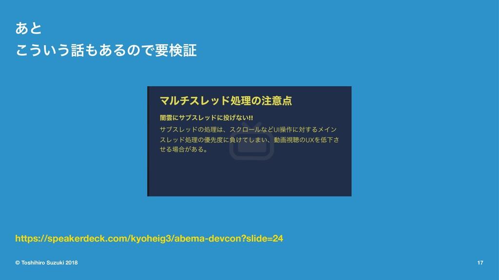 ͋ͱ ͜͏͍͏͋ΔͷͰཁݕূ https://speakerdeck.com/kyohei...