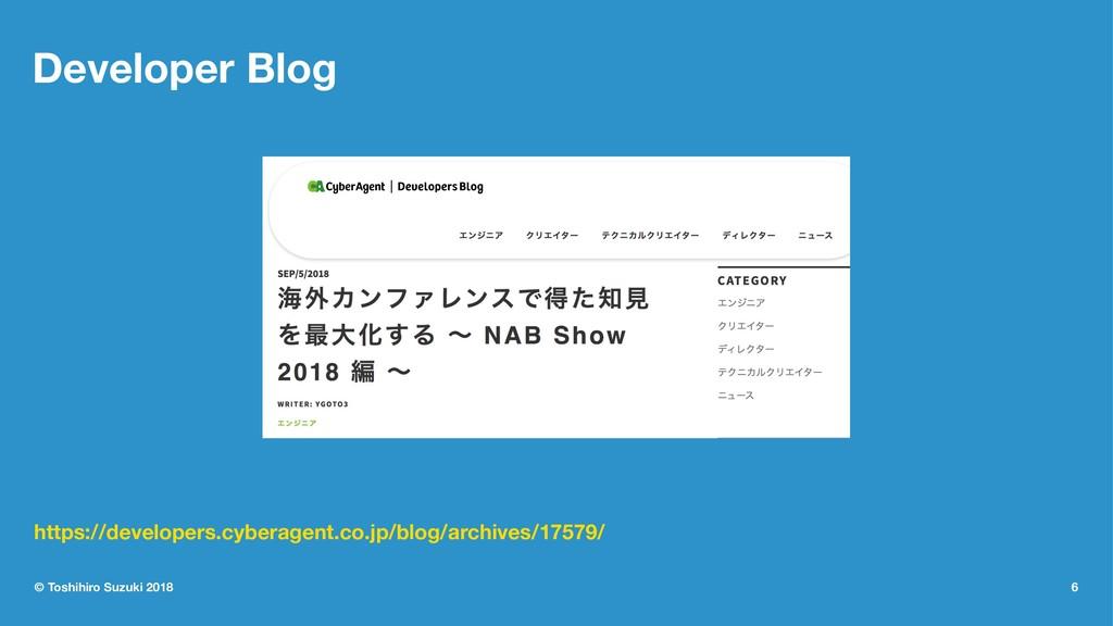 Developer Blog https://developers.cyberagent.co...