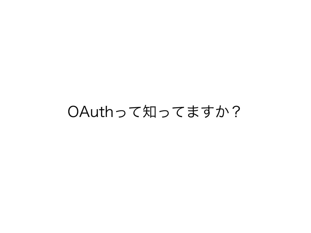 """0""""VUIͬͯͬͯ·͔͢ʁ"""