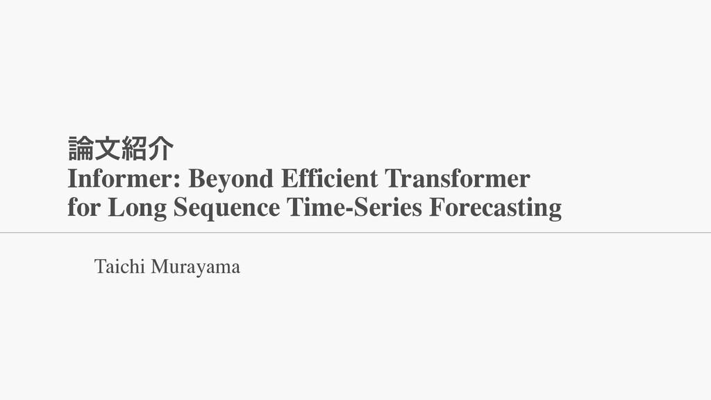 จհ Informer: Beyond Efficient Transformer for...