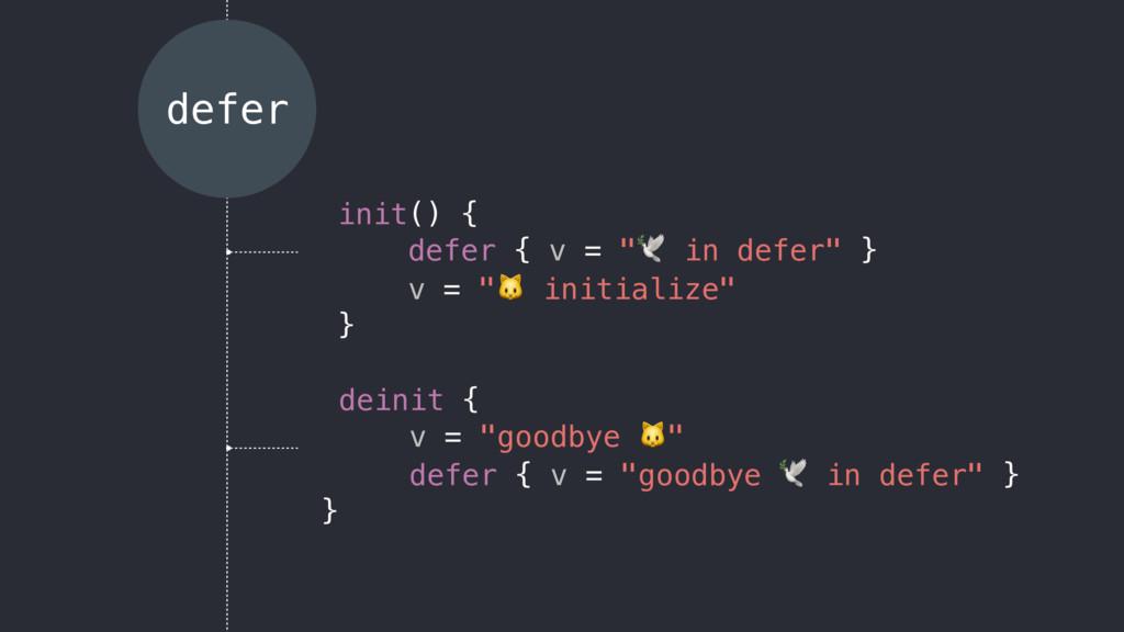 """defer init() { defer { v = """" in defer"""" } v = """" ..."""