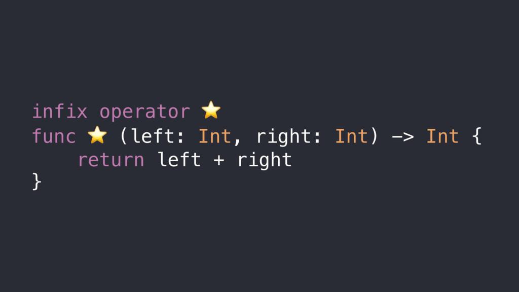 infix operator ⭐ func ⭐ (left: Int, right: Int)...