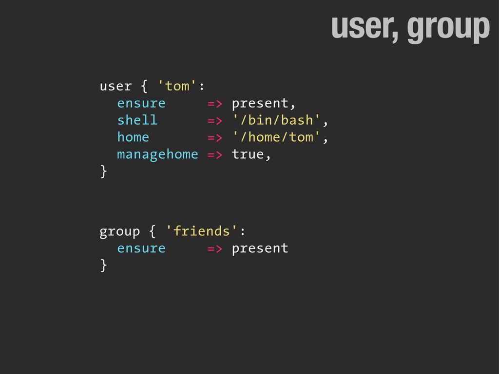 user, group user { 'tom': ensure => present, sh...