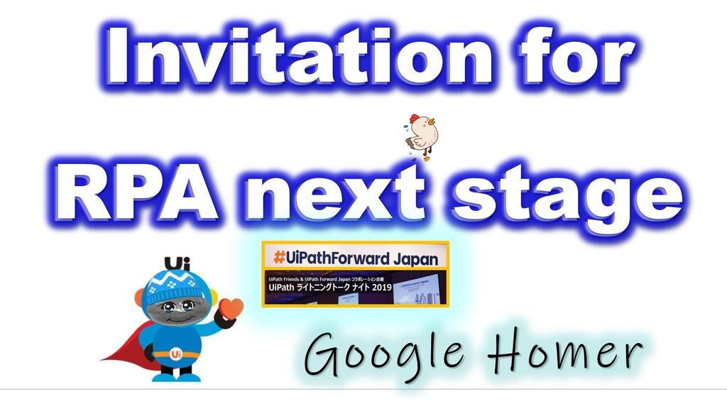 Google Homer Invitation for RPA next stage Invi...