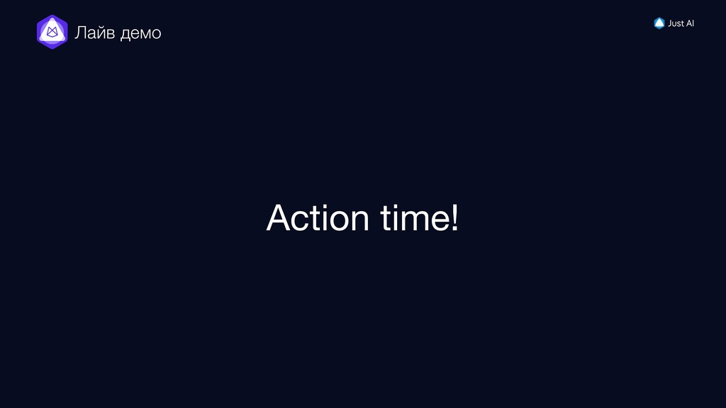 Лайв демо Action time!
