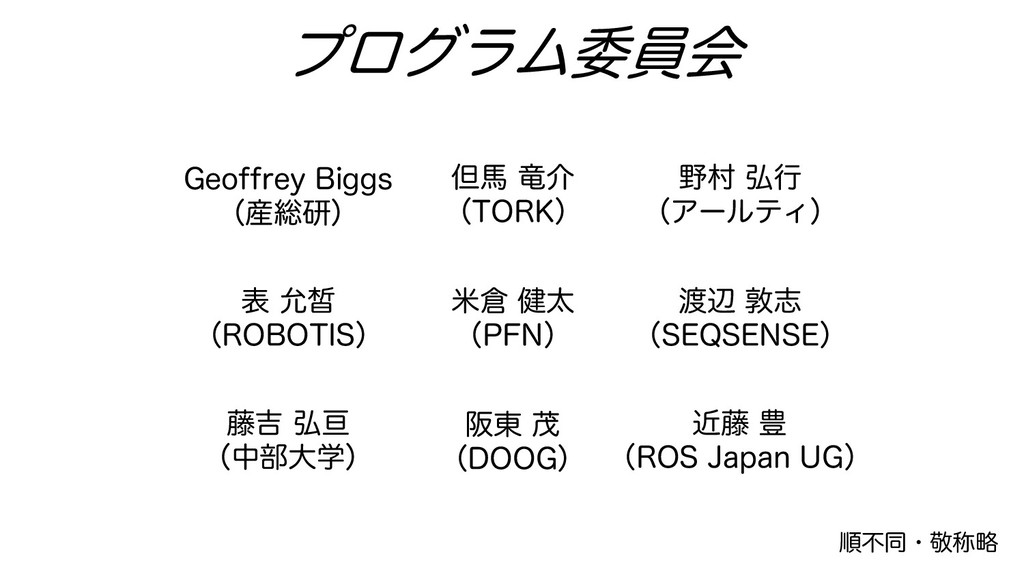 ϓϩάϥϜҕһձ (FPGGSFZ#JHHT ʢ૯ݚʣ ୠഅ ཽհ ʢ503,ʣ ଜ ߂...