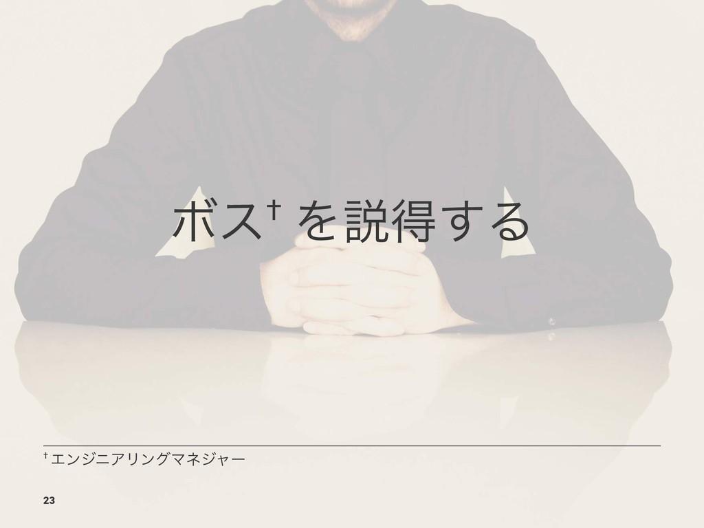 Ϙε† Λઆಘ͢Δ † ΤϯδχΞϦϯάϚωδϟʔ 23