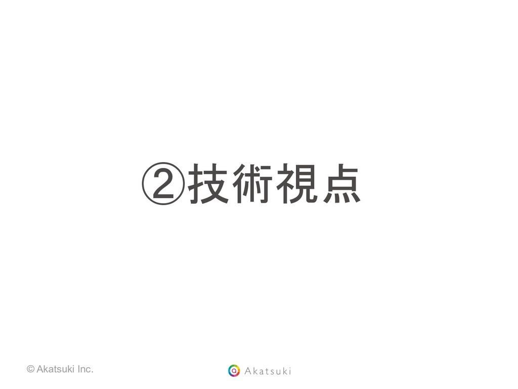 ‹$NDWVXNL,QF 䐠ᢏ⾡どⅬ