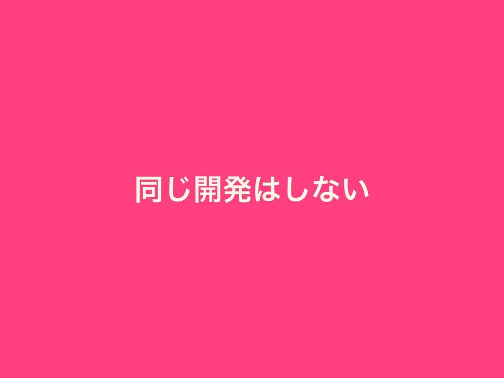 ಉ͡։ൃ͠ͳ͍