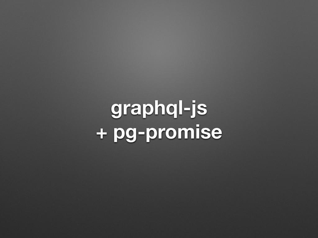 graphql-js + pg-promise