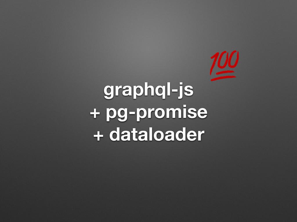 graphql-js + pg-promise + dataloader