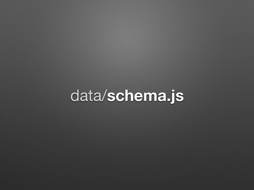data/schema.js