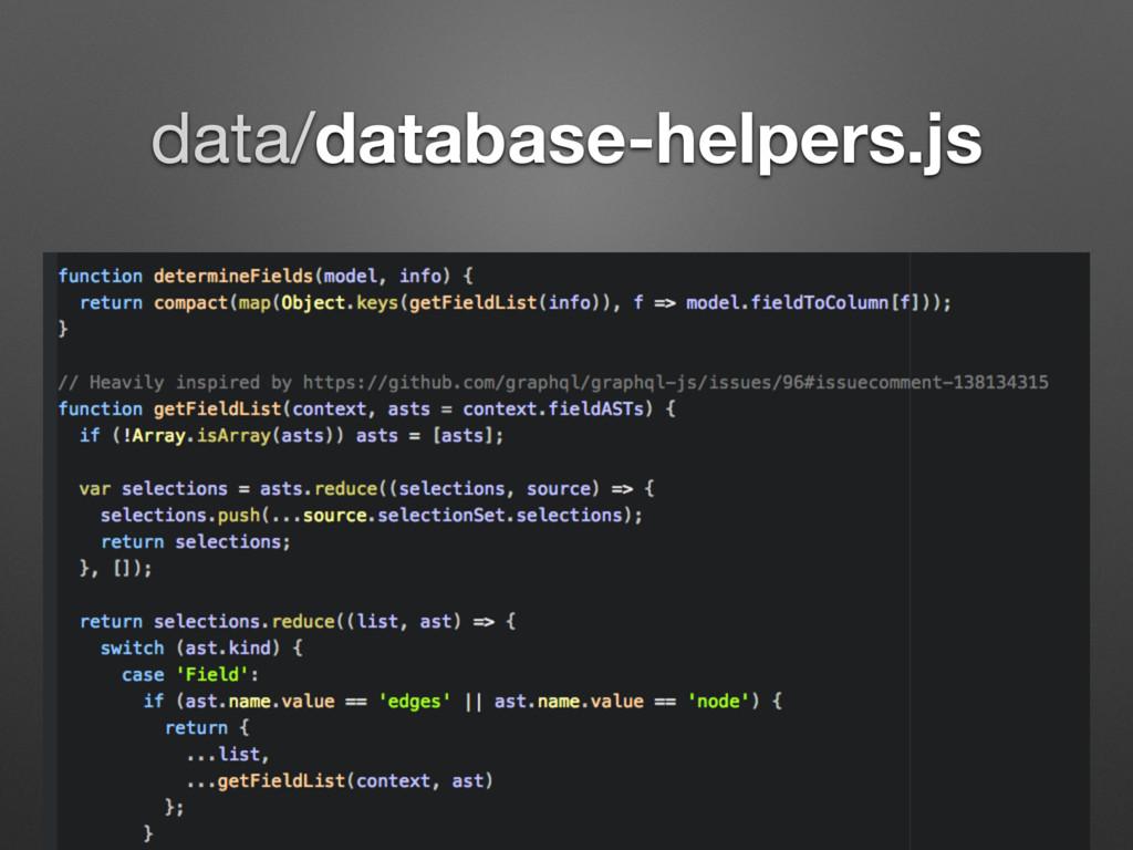data/database-helpers.js